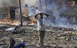 索馬利亞警校遭炸彈攻擊 至少17人喪生