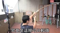 神人自製創世神弓箭 超強威力射穿盾牌