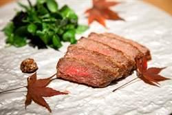 「神牛」日本宮崎牛多吃法!日式、西式這樣吃
