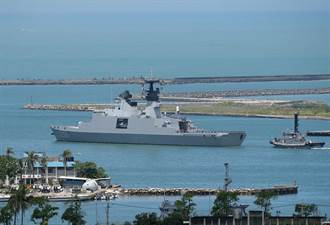 反美台軍艦互訪!中國怒指華府干涉「內政」