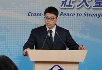 陸紀念南京大屠殺 陸委會:盼重視中華民國歷史角色