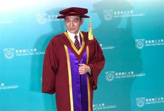 劉德華「學院風」獲頒榮譽博士學位