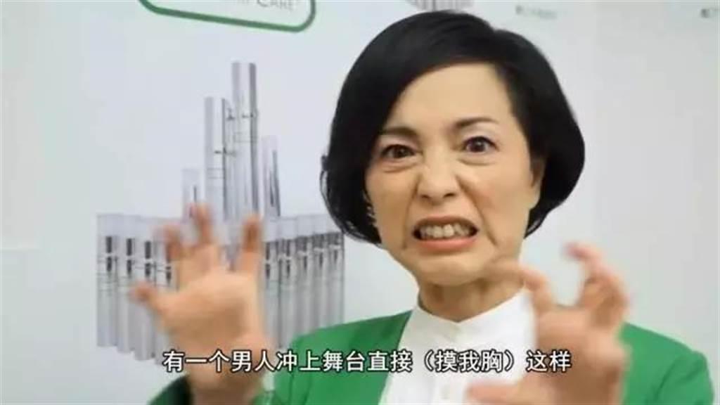苑琼丹表示曾在工作时,眾目睽睽下被人袭胸。(取自微博)