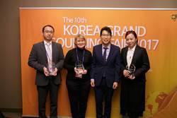 東森購物採購能力優越  獲頒韓國「全球大買家」獎