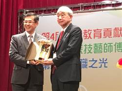 教育部頒贈技職教育貢獻獎 孟繼洛等6位獲得殊榮