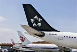 星空聯盟成員中國國際航空 與北京機場簽MOU