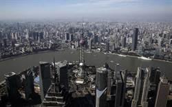 世界經濟中心東移 牛津經濟研究院:上海將取代巴黎