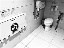 世界尷尬!北京機場哺乳室竟設在男廁裡