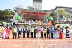 二水國中國際學校啟用 成南彰遊學教育中心