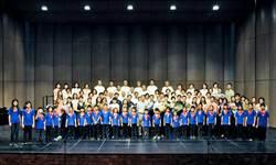 竹市沂風室內合唱團周日耶誕音樂會邀您同歡
