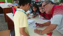 高師大英語系教授加持 四林國小英語營大成功