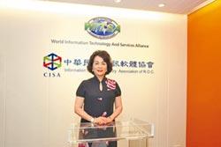 台北設辦公室 WITSA亞洲啟航