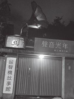 自由行看台灣微網誌-聲音的故事