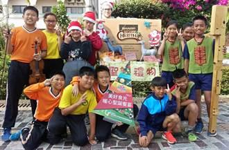 耶誕節將至 國小生到養護院和憨兒同樂