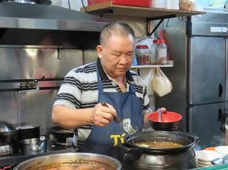 餐廳主廚退休  「滷肉飯」傳承40年廚藝