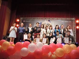 公益之星選拔賽 中國科大學生拔頭籌