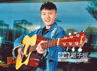 蘇一晉念舊壞吉他不捨丟