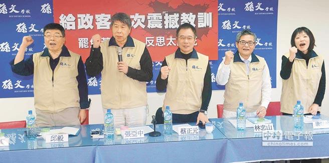 前立委邱毅(左起)、孫文學校校長張亞中、前立委蔡正元,14日開記者會呼籲全民罷免黃國昌。(季志翔攝)