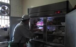 長鬃山羊被非法捕獵 保育類動物成冷凍肉塊