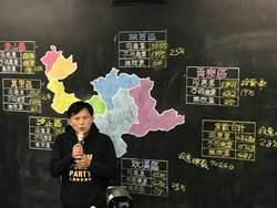 同意罷免票大幅領先不同意票 黃國昌:虛心接受