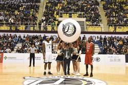 東南亞職業籃球聯賽「寶島夢想家」彰化開打