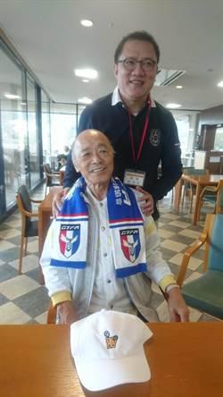 足協徵求與黑田教練合照 一起找回台灣足球的美好