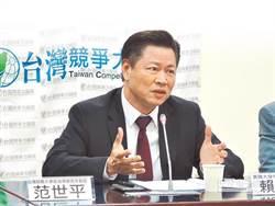 罷昌案同意票超越反對票 他呼籲黃國昌應自行請辭立委