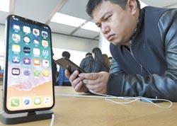 大陸買iPhone X 隔天送貨