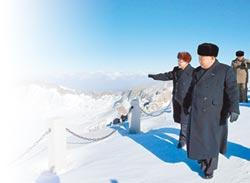美若海上封鎖 北韓將無情自衛