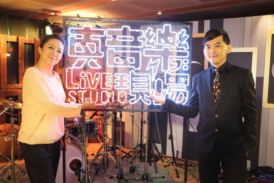 黃子佼與黃韻玲聯手主持新型態節目。(圖片提供:鑫盛傳媒)