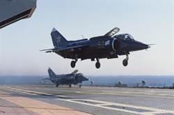 俄國將研製新世代垂直起降戰機