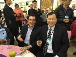 馬英九向王正坤醫師稱讚 台南地檢署比較有水準