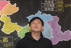 新聞透視-黃國昌真有政治信念 就該請辭立委