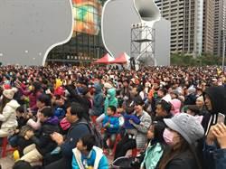 愛在聖誕親子音樂會 3千民眾提前歡度聖誕節