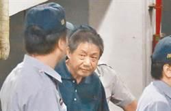 「最大共諜」鎮小江擬不准假釋 明年刑滿驅逐出境