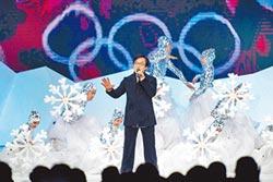 北京雙奧會徽 漢字書法國際化