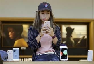 快筆記下來!想保護iPhone別做這10件事