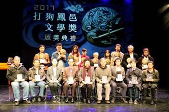 打狗鳳邑文學獎出現首位外籍得獎者 陳菊親自頒獎