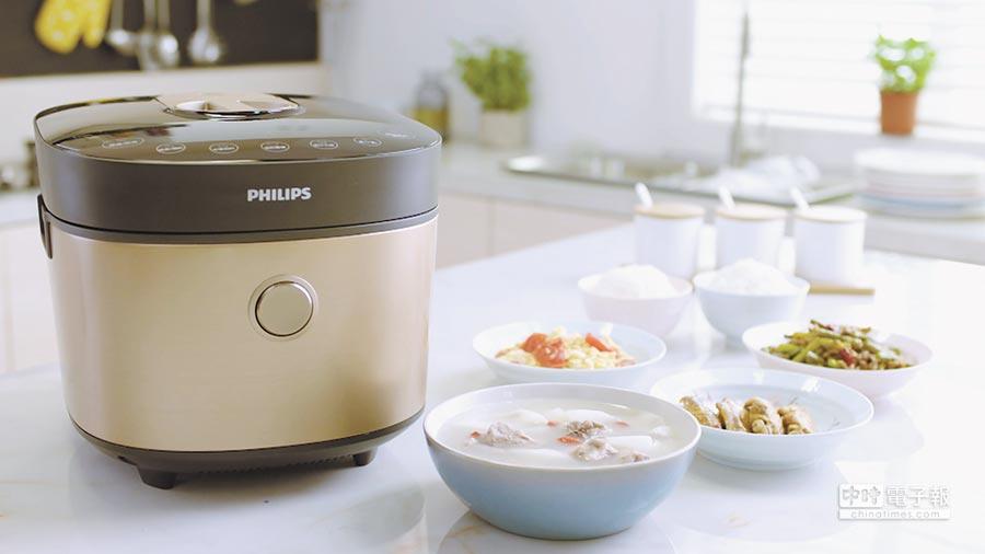 飛利浦雙重脈衝智慧萬用鍋(HD2195)金緻上市,健康料理優雅上菜。圖/業者提供