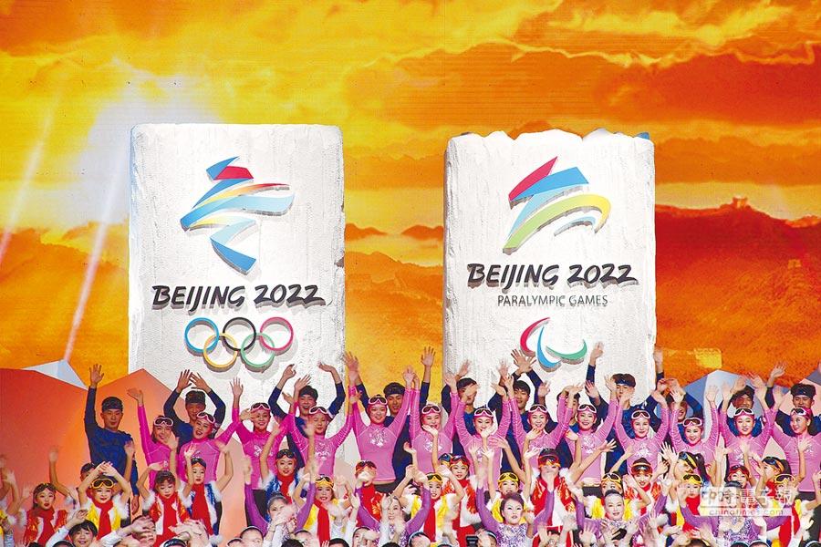 12月15日,北京2022年冬奧會會徽和冬殘奧會會徽發布儀式在北京舉行。(新華社)