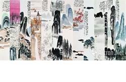 最貴中國藝術品 齊白石畫作山水十二屏42億成交!