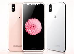 小心魚目混珠 山寨版iPhone X上架開賣8千有找