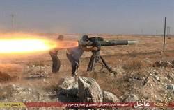 IS大量武器 許多還是中情局提供