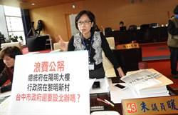 林佳龍籲議會支持中市府台北辦公室預算