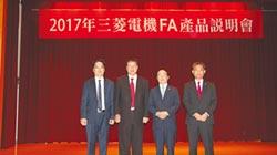 台灣三菱衝FA 攻智慧製造