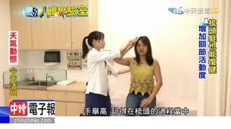 《人體實驗室》乳癌術後復健超重要 淋巴引流按摩消水腫