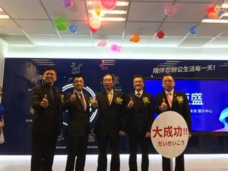 互盛發表一站式智慧解決方案 藉此帶動明年台灣業務成長
