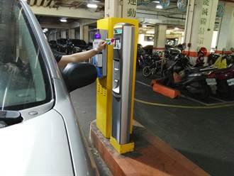 中市續推停車電子票證優惠 擴大到全市86座公有停車場