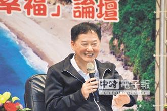 傅廷暐:花蓮文化創意能量 最強競爭力