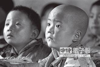 三張照片 掀90年代捐資助學熱潮